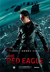 Hot movie clips download Red Eagle by Shinsuke Sato [pixels]