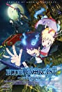 Blue Exorcist: The Movie (2012) Poster