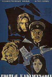 Bratya Karamazovy(1969) Poster - Movie Forum, Cast, Reviews