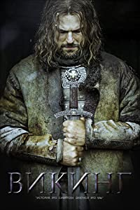 Download the Viking full movie tamil dubbed in torrent