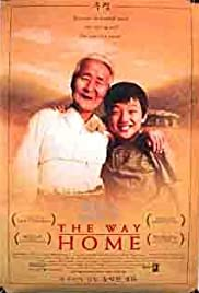 The Way Home (2002) Jibeuro 720p