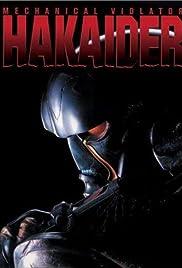 Roboman Hakaider
