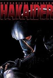 Roboman Hakaider Poster