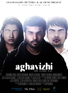 imovie download for free Aghavizhi by none [1280p]