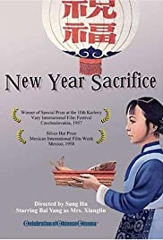 New Year Sacrifice Poster