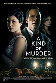 فيلم A Kind of Murder مترجم