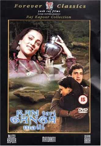 Rajiv Kapoor and Mandakini in Ram Teri Ganga Maili (1985)