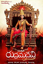 Rudhramadevi Hindi Dubbed Torrent Download 2015