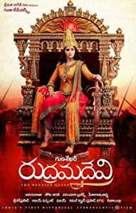 Best downloading movies site Rudhramadevi [720x480]
