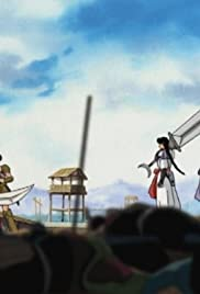 The Big Clash: Banryu vs Wind Scar! Poster