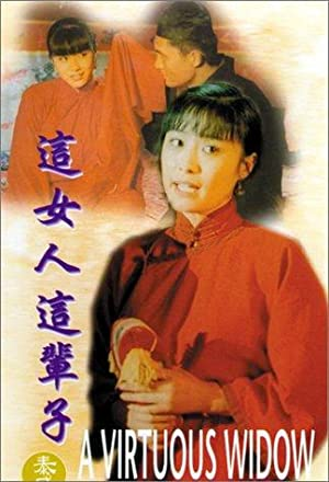 Rong Chang A Virtuous Widow Movie