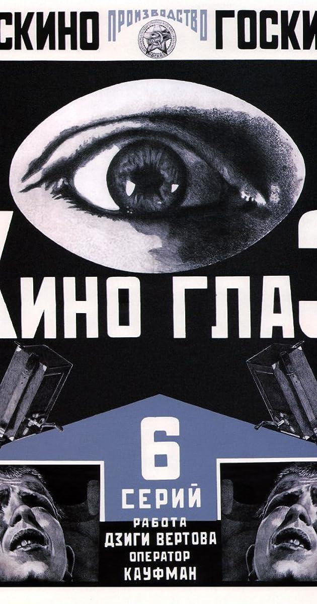 Subtitle of Kino Eye