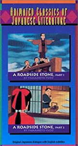 English movie clips free download A Roadside Stone, Parts 1 and 2 Japan [mkv]