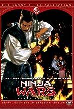 The Ninja Wars