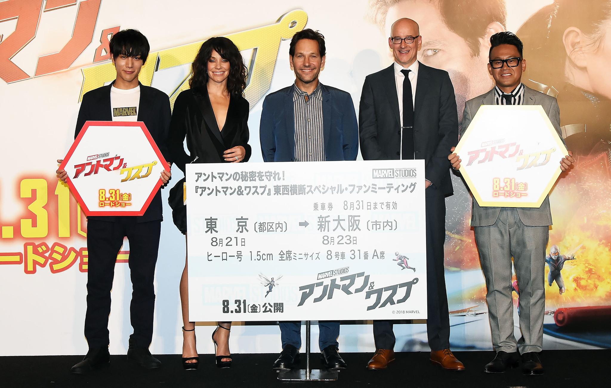 Peyton Reed, Paul Rudd, Evangeline Lilly, Daisuke Miyagawa, and Taishi Nakagawa