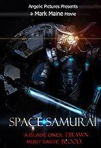 Space Samurai: Oasis