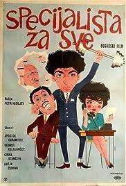 Spetzialist po vsichko Poster
