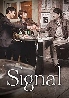 Signal (2016– )