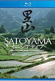 Satoyama: Japan's Secret Watergarden (2004) 1080p