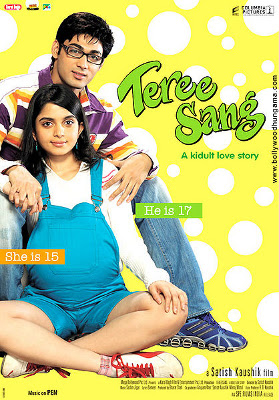 Teree Sang: A Kidult Love Story (2009)