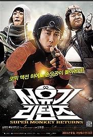 Super Monkey Returns Poster