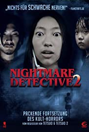 Nightmare Detective 2 Poster