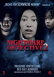 IMDB full movie downloads Akumu tantei 2 by Shin'ya Tsukamoto [480x320]