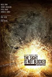 The Sight Is Not Blocked Anymore Poster