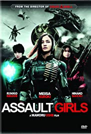 Assault Girls (2009) 1080p