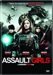 Assault Girlsเพชฌฆาตไซบอร์กล่าระห่ำเดือด