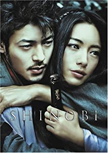 Shinobi: Heart Under Blade hd full movie download