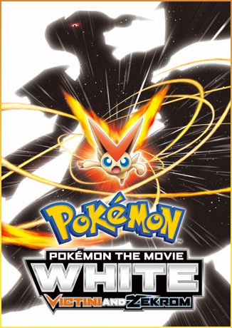 pokemon zoroark master of illusions full movie in hindi free downloadinstmank