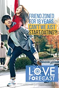 Oneului yeonae (2015) Poster - Movie Forum, Cast, Reviews