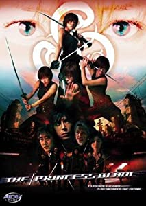 New movie trailer free download Shurayukihime by Peng Zhang Li [480i]