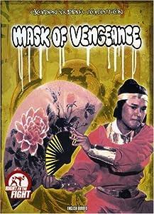Movie downloads online pay Feng liu can jian xue wu hen by [[movie]