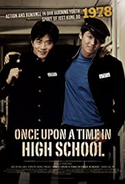 Once Upon a Time in High School: The Spirit of Jeet Kune Do Poster