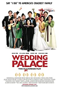 Wedding Palace (2013)