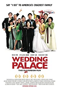 Primary photo for Wedding Palace