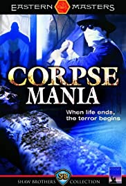 Corpse Mania Poster