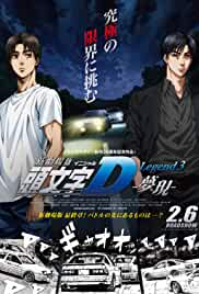 Watch Movie New Initial D the Movie: Legend 3 – Dream (Shingekijouban Inisharu D: Legend 3 – Mugen) (2016)