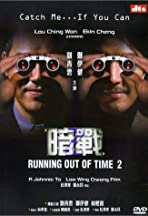 Running Out of Time 2