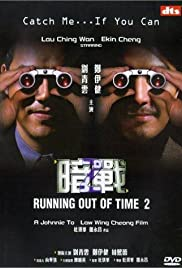 Running Out of Time 2 Poster