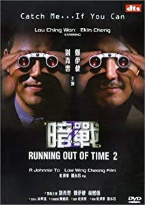 Running Out of Time 2 full movie in hindi 720p download