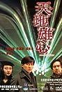 Armageddon (1997) Poster
