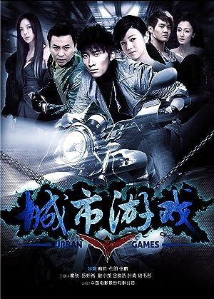 Permalink to Movie Urban Games (2014)