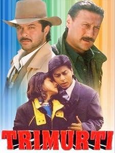 Movies wmv free download Trimurti India [1280x1024]