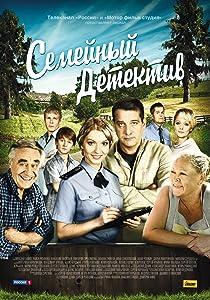 Easy free movie downloads Dachnoye delo [1920x1080]