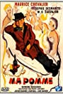 Just Me (1950) Poster