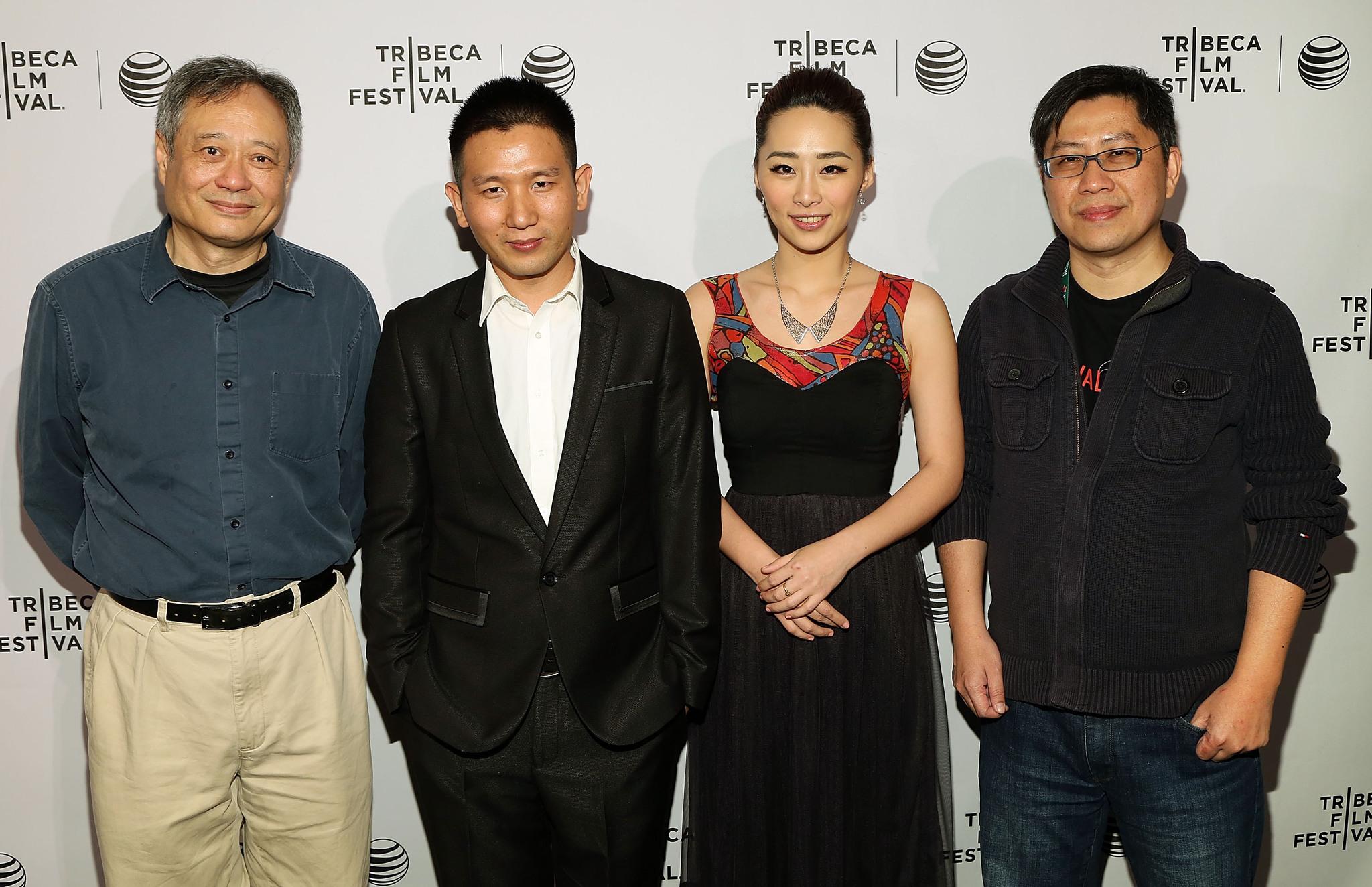 Ang Lee and Ke-Xi Wu