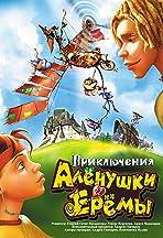 Priklyucheniya Alyonushki i Yeryomy